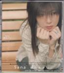 Sana_表