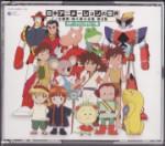 日本アニメーションの世界第3集_表