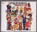 日本アニメーションの世界主題歌・挿入歌大全集第1集_表