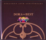 DORA THE BEST_表