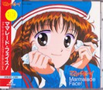 ママレード・ボーイ Vol.5 ママレード・フェイス![ヴォーカルアルバム2]_表