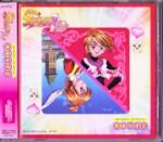 ふたりはプリキュア Max Heart キャラクター・ミニアルバム 美墨なぎさ_表