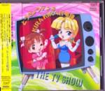 とうきょうデンキKIRAKIRA合唱団 THE TV SHOW_表
